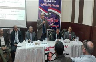 طارق السيد يشارك ندوة شركة مصر للبترول للحديث عن التعديلات الدستورية
