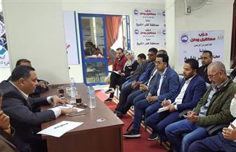 """""""مستقبل وطن"""" يعقد ندوات توعية حول التعديلات الدستورية بكفر الشيخ   صور"""