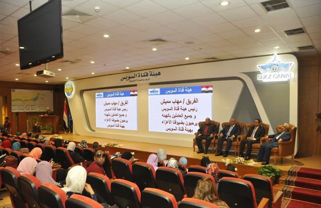انطلاق المؤتمر العلمي السنوي لمرض التوحد بجامعة قناة السويس -