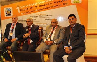 افتتاح المؤتمر الأول لجراحات عظام الأطفال بطب قنا