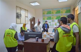 محافظة الإسكندرية تدشن حملات للتوعية بمخاطر الإدمان للموظفين | صور