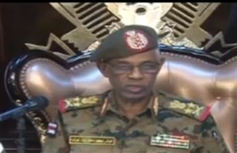 بيان القوات المسلحة السودانية | نص كامل
