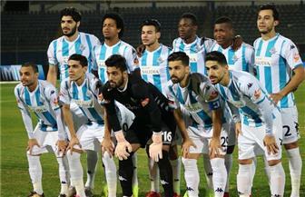 بيراميدز يسقط في كمين المصري بالدوري