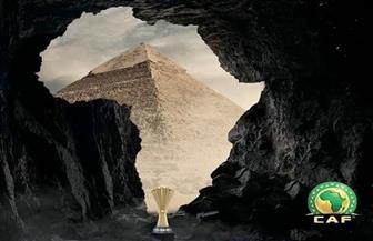اليوم قرعة أمم إفريقيا 2019 تحت سفح الهرم