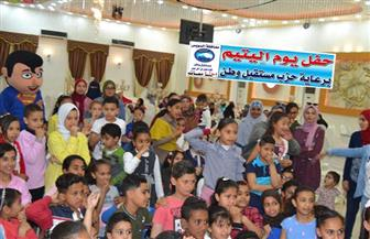 """"""" مستقبل وطن"""" ينظم احتفالية بيوم اليتيم في السويس"""