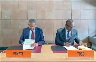 البريد المصري يوقع اتفاقية مع نظيره التوجولى بسويسرا