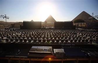 شاهد موقع حفل قرعة كأس أمم إفريقيا 2019 قبل انطلاقها| صور