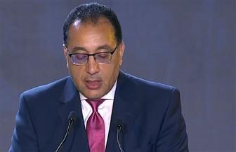 نص كلمة رئيس الوزراء في حفل قرعة كأس الأمم الإفريقية