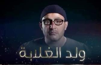 """""""ابن الغلابة"""" يتزوج مي عمر ويتصالح مع إنجي المقدم"""