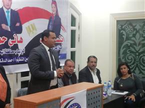 أمانة الشباب بمستقبل وطن تنظم ندوة تثقيفية حول التعديلات الدستورية بالغردقة