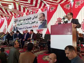 """""""مستقبل وطن"""" يشارك في مؤتمر جماهيري حاشد لمناقشة التعديلات الدستورية ببورسعيد"""