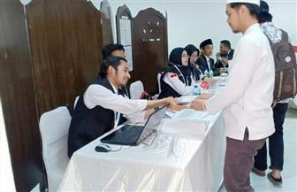 سفارة إندونيسيا بالقاهرة تستقبل مواطنيها للمشاركة في الانتخابات الرئاسية والبرلمانية   صور