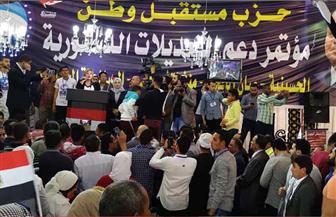 """10 آلاف مواطن يحتشدون بمؤتمر """"مستقبل وطن"""" حول التعديلات الدستورية بالشرقية"""