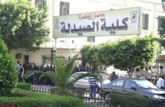 انطلاق ملتقى التوظيف السنوي لكلية الصيدلة بجامعة القاهرة ..  الإثنين