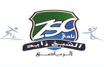 """نادي الشيخ زايد يطلق مبادرة """"نبذ التعصب"""" قبل أمم إفريقيا 2019"""
