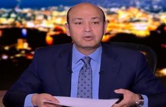"""عمرو أديب يوضح هدف أمريكا وإسرائيل من مؤتمر البحرين بشأن """"صفقة القرن"""""""