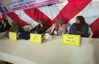 """""""قومي المرأة"""" بالغربية يطلق حملة للتوعية بالمشاركة في استفتاء الدستور   صور"""