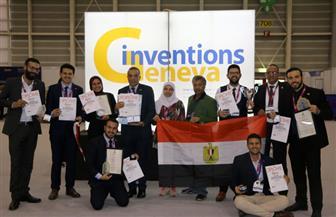الفريق المصري يحصد الذهب والفضة والبرونز في معرض جنيف الدولي للاختراعات 2019   صور