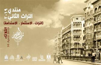 وزارة الثقافة تحتفل باليوم العالمي للتراث في قلعة صلاح الدين.. الثلاثاء | صور