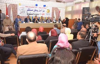 محافظ بني سويف يشارك في مؤتمر نقابة المعلمين لشرح التعديلات الدستورية | صور