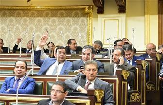 """""""البرلمان"""" يوافق على 4 قرارات جمهورية بقبول قروض لتمويل مشروعات التنمية"""