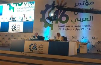 """بدء الجلسة العامة اﻷولى لمؤتمر العمل العربي وتعيين مدير جديد لـ""""العمل العربية"""""""