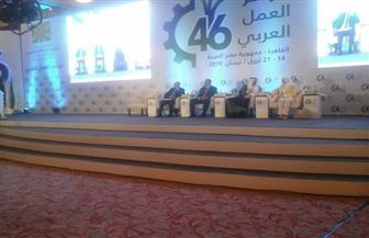مؤتمر العمل العربي يواصل أعمال دورته الـ 46 لليوم الثاني برعاية الرئيس السيسي