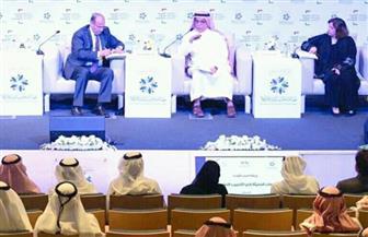 تعاون مصري سعودي في مجال تدريب الدبلوماسيين الجدد  صور