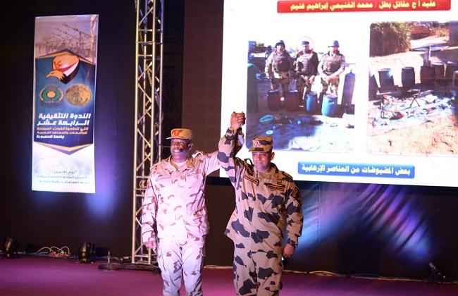 حماة الوطن  و مصر وتحديات الأمن القومي  محاضرتان للقوات المسلحة في جامعة المنصورة   صور -