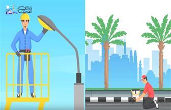 """""""الإفتاء"""" في فيديو رسوم متحركة: الشريعة الإسلامية تحث على رعاية المرافق العامة وحمايتها من سوء الاستخدام"""