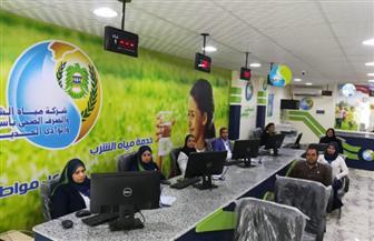 افتتاح مركز خدمة عملاء مياه الشرب بمركز صدفا في أسيوط |صور