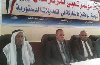 """""""مستقبل وطن"""" ينظم مؤتمرا عماليا لدعم التعديلات الدستورية بشمال سيناء"""