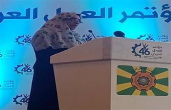 وزيرة العمل اليمنية: تحقيق التنمية المستدامة يتطلب تطوير التشريعات
