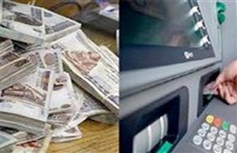 إصدار 12 مليون كارت إليكتروني لصرف المرتبات والمعاشات بمصر