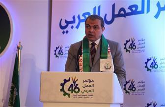 على هامش مؤتمر العمل العربي.. وزير القوى العاملة يؤكد أهمية التوصل لحل عادل ودائم للقضية الفلسطينية | صور