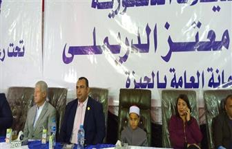 """لأول مرة..""""مستقبل وطن"""" ينظم مؤتمرا لـ""""الصم والبكم"""" بالصف حول التعديلات الدستورية  صور"""