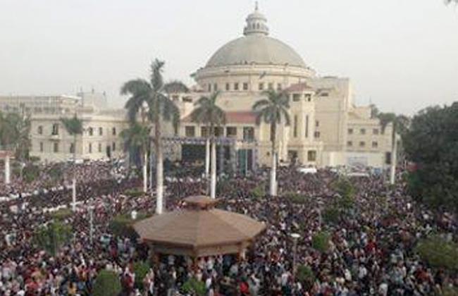 جامعة القاهرة توضح حقيقة تصريحات  الخشت  حول حفل محمد حماقي -