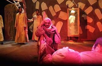 """مسرحية """"عيون بهية"""" في قصر ثقافة كوم أمبو حتى 20 أبريل"""