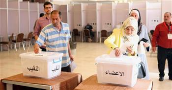 استمرار أعمال التصويت ومنافسة قوية على مقعد نقيب صيادلة الفيوم