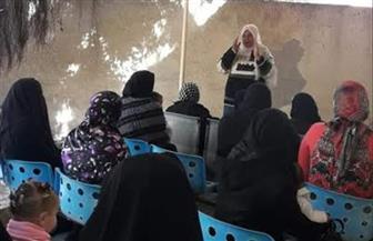"""لليوم الثاني """"القومي للمرأة"""" يواصل فعاليات حملة """"صوتك لمصر بكرة"""" للتوعية بالمشاركة في التعديلات الدستورية"""