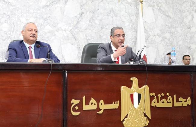 محافظ سوهاج يعقد اجتماعا للاستعداد لإجراء الاستفتاء على التعديلات الدستورية  صور