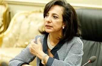 داليا يوسف في طلب إحاطة: مراكز وهمية للتحكيم الدولي تنصب على المواطنين