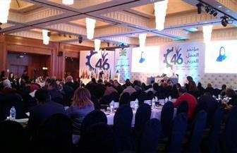 سلطنة عمان تستضيف أعمال الدورة 47 لمؤتمر العمل العربي 2020 | صور