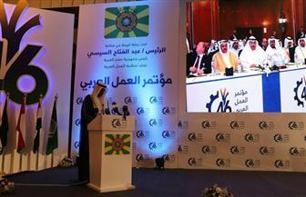 """المطيري عن مؤتمر العمل العربي: """"خرجنا بقرارات تحقق أهداف التنمية المستدامة"""""""