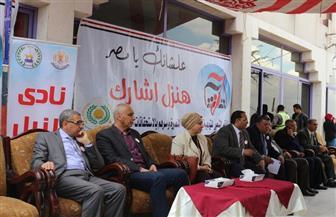 مؤتمر لتوعية العاملين بجامعة المنصورة وأسرهم بالتعديلات الدستورية