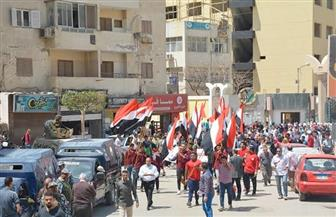 أغانٍ وطنية.. ومسيرة للتربية والتعليم لحث المواطنين على المشاركة في الاستفتاء بالفيوم