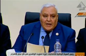 رئيس الوطنية للانتخابات: السماح للوافدين بالإدلاء بأصواتهم بالاستفتاء بجميع لجان الاقتراع