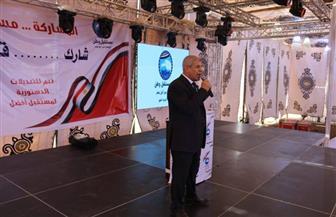 مستقبل وطن ينظم مؤتمرا جماهيريا حاشدا بديرب نجم لدعم التعديلات الدستورية | صور