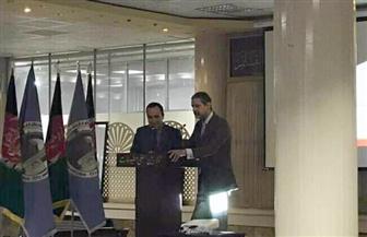 السفير المصري في كابول يفتتح دورة تعليم اللغة العربية للعاملين بوزارتي الإعلام والثقافة   صور