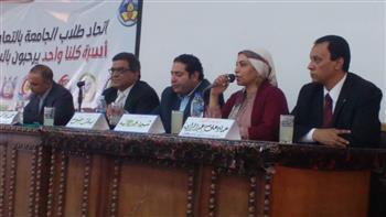 عميد آداب الزقازيق يطالب الطلاب بالمشاركة في الاستفتاء على الدستور | صور